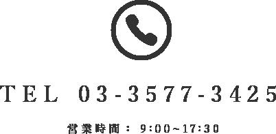 営業時間:9:00~17:30